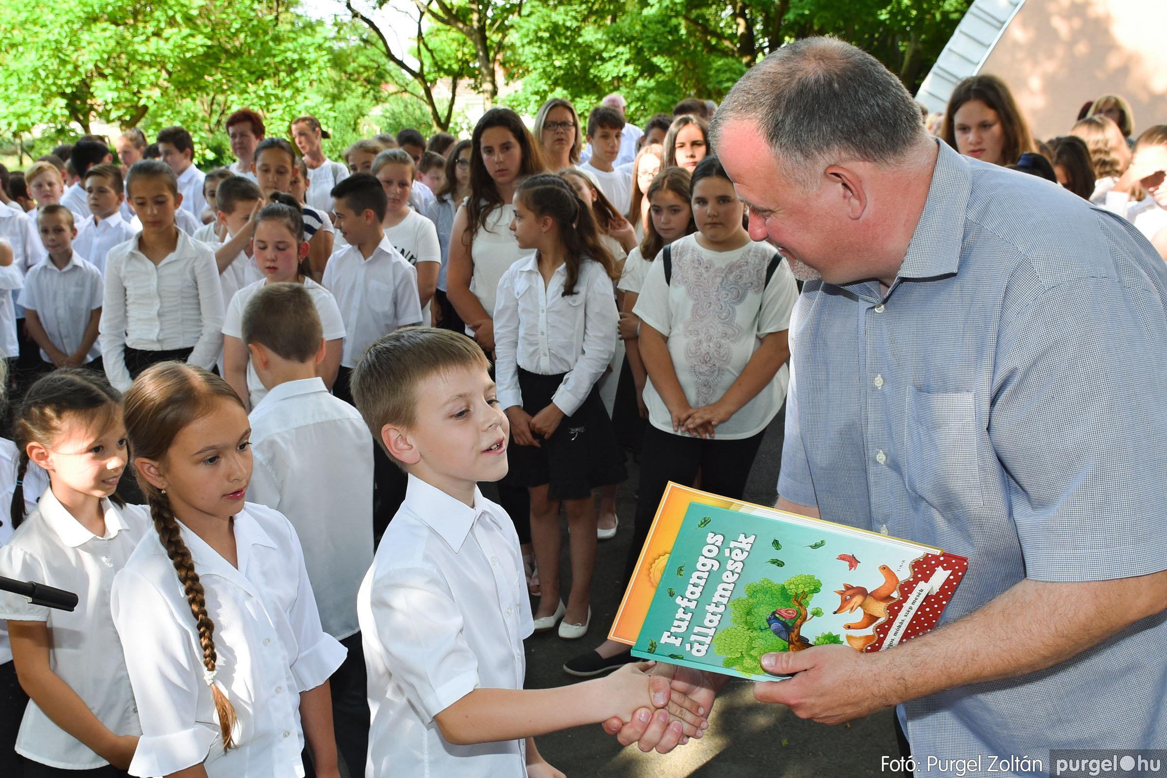 2021.06.17. 022 Forray Máté Általános Iskola tanévzáró 2021. - Fotó:PURGEL ZOLTÁN© DSC_6129q.jpg