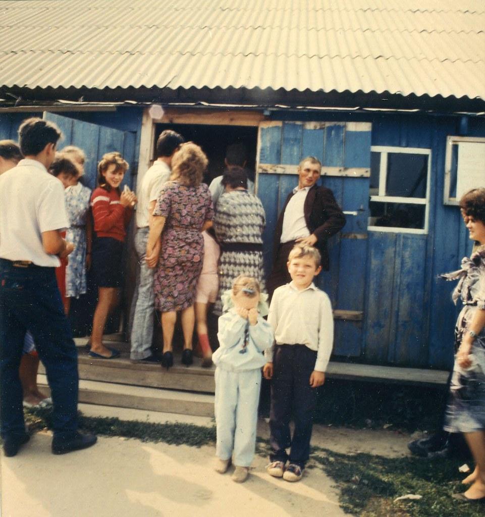 1992. Республика Марий Эл, с. Арино(1)