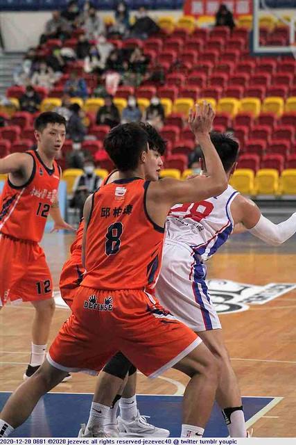 2020-12-20 0691 SBL Basketball-Yulon v Pauian