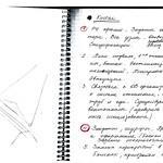 Яворницкого Дмитрия проспект, 91 - Заметки 002 PAPER800 [Вандюк Е.Ф.]