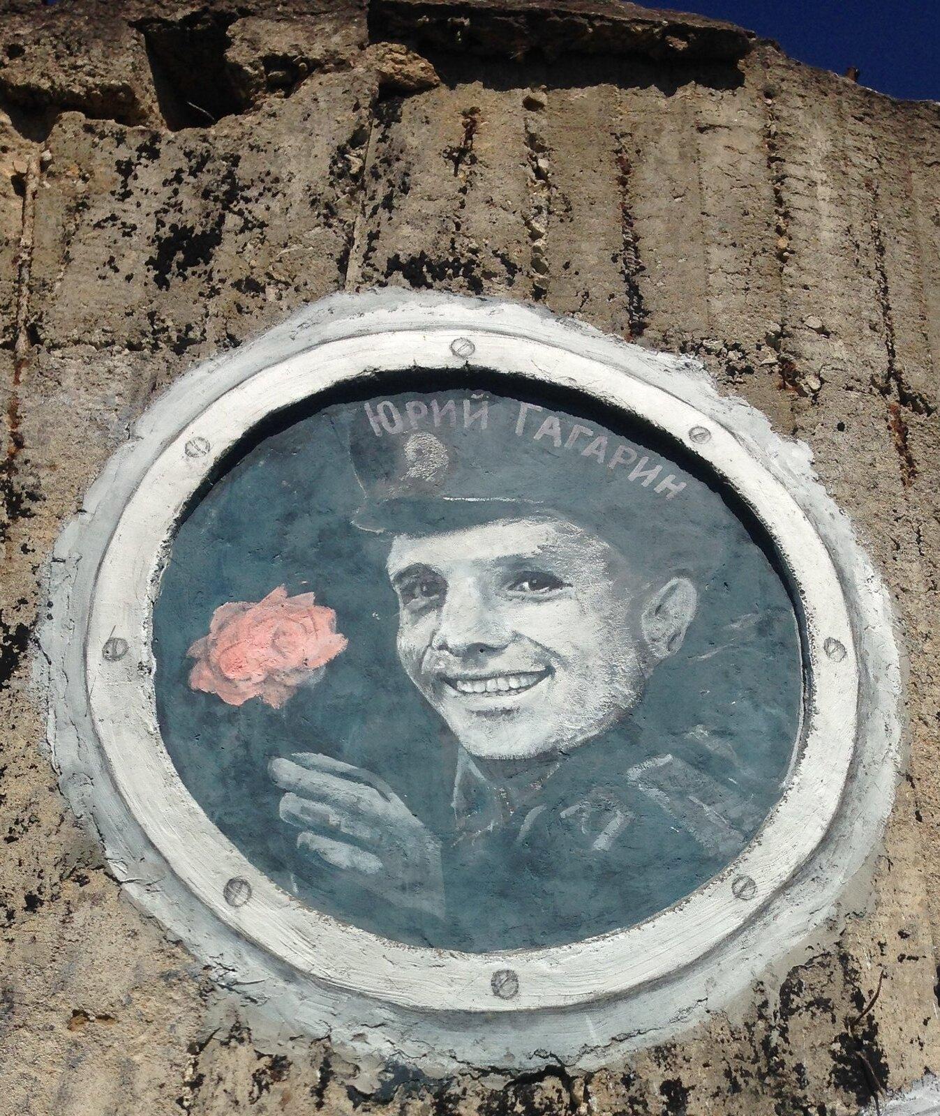 Космический ковчег. Юрий Гагарин