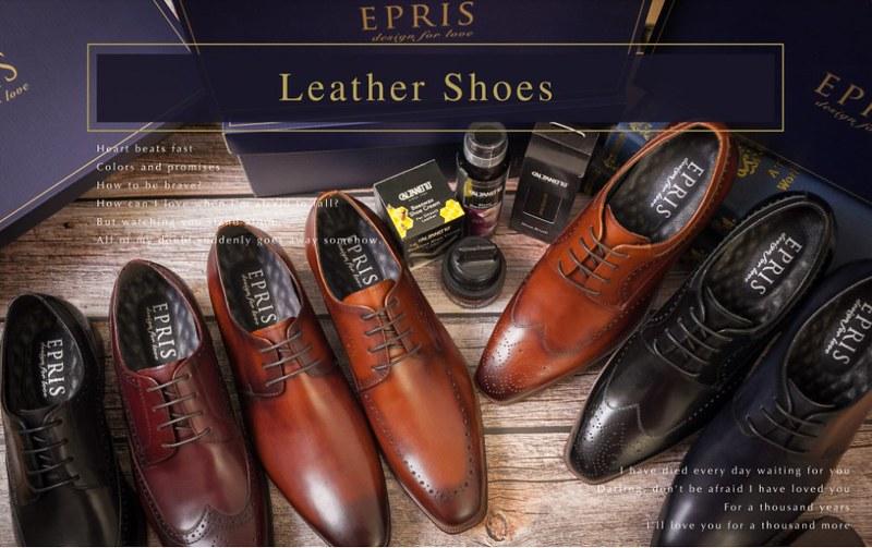 皮鞋鞋店推薦