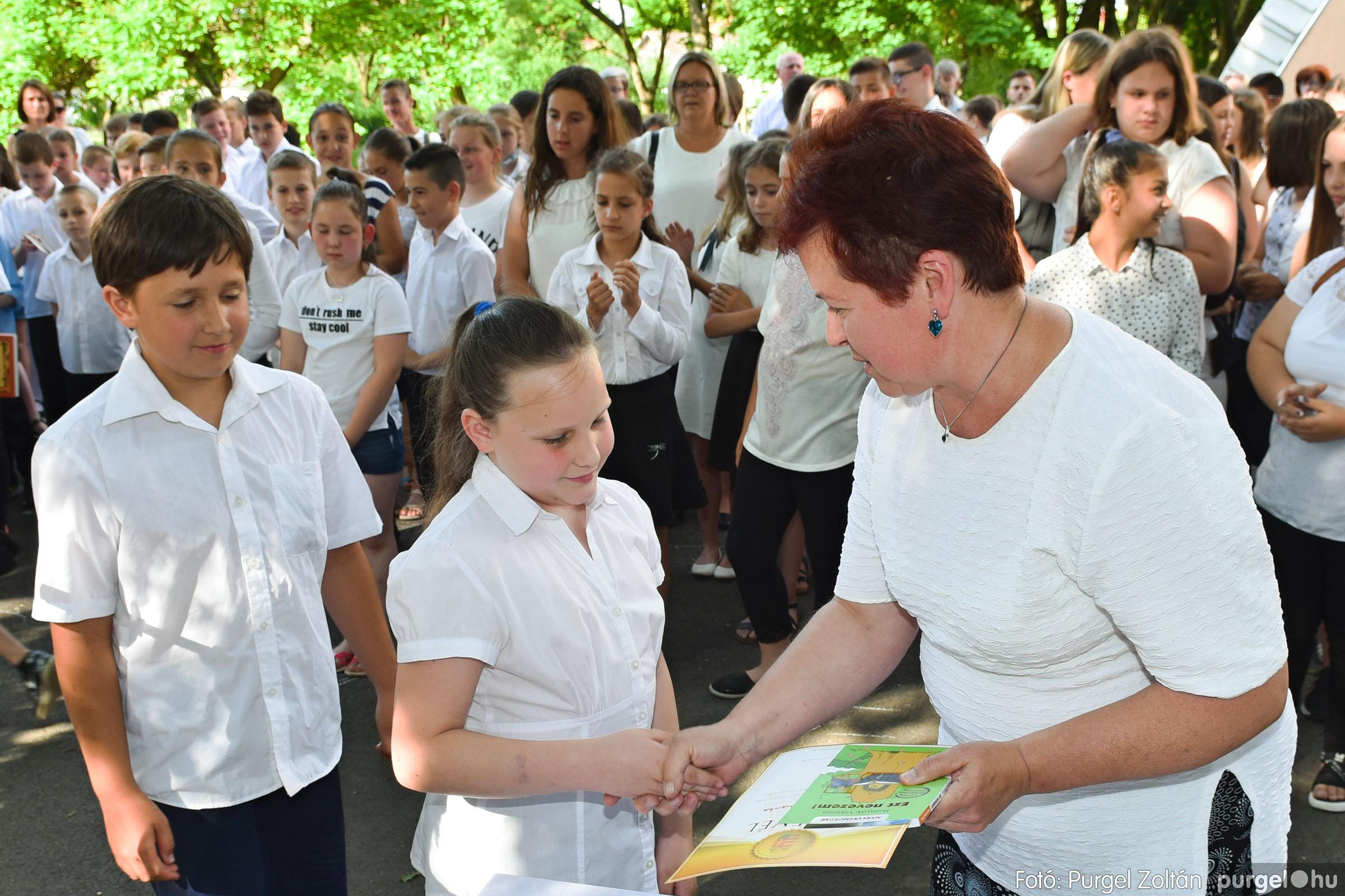 2021.06.17. 043 Forray Máté Általános Iskola tanévzáró 2021. - Fotó:PURGEL ZOLTÁN© DSC_6151q.jpg