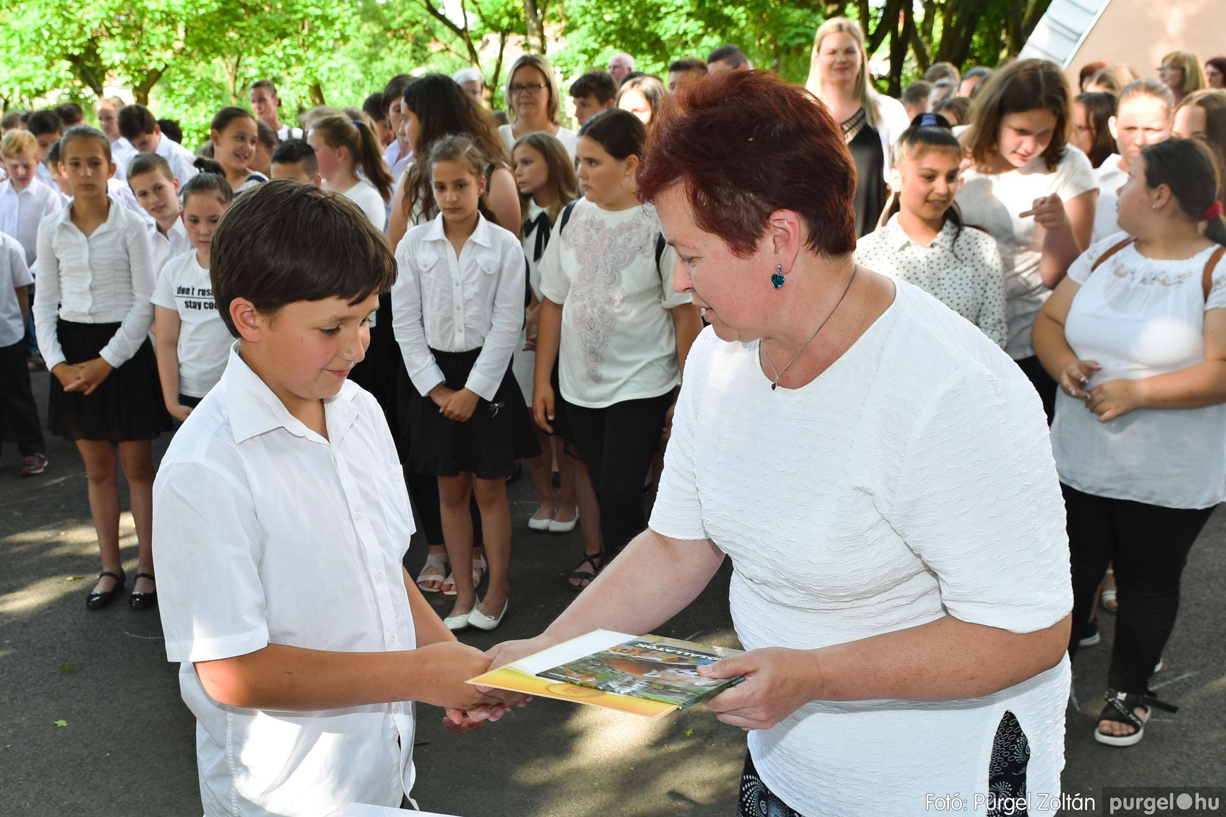 2021.06.17. 044 Forray Máté Általános Iskola tanévzáró 2021. - Fotó:PURGEL ZOLTÁN© DSC_6152q.jpg