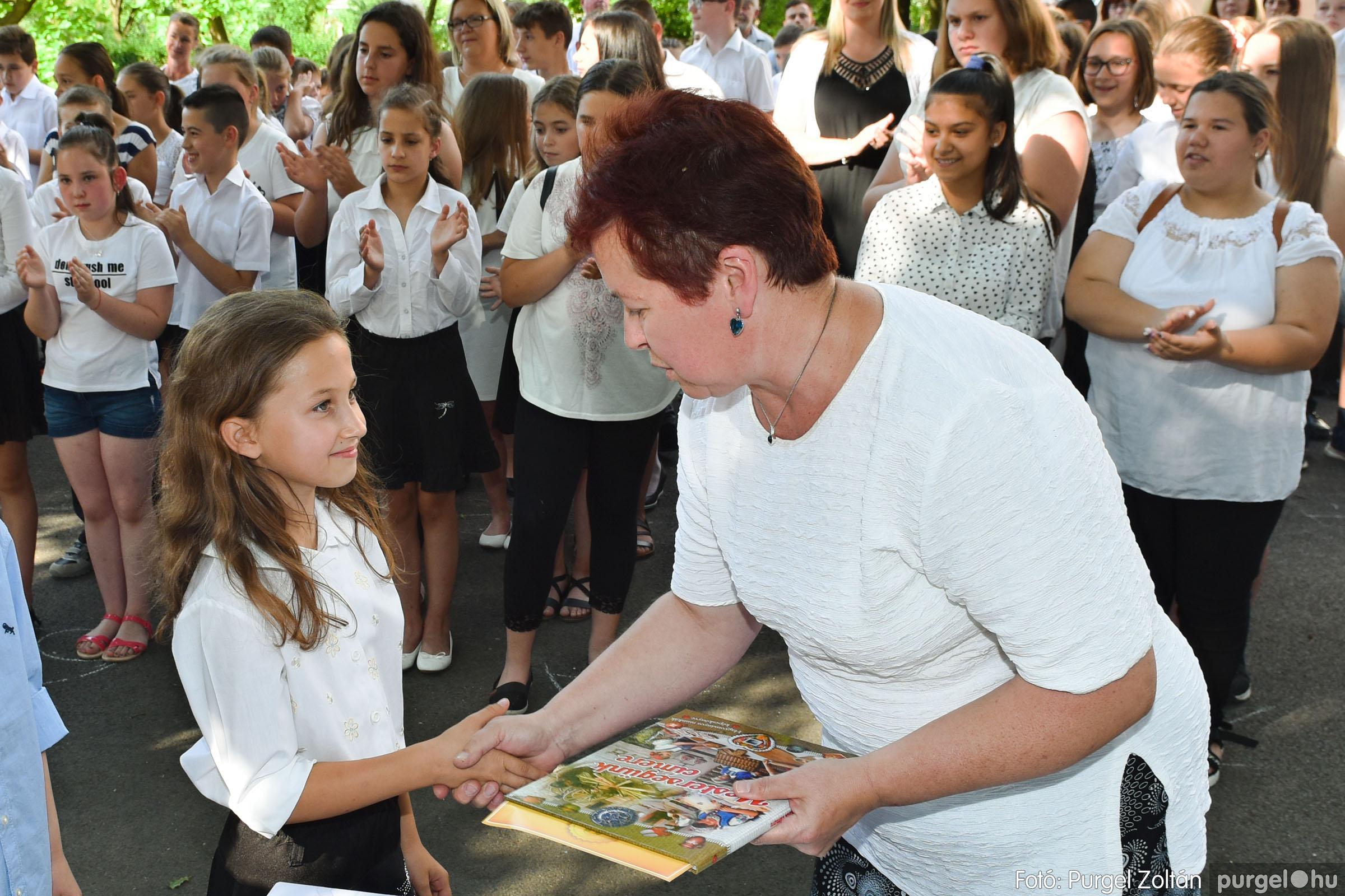2021.06.17. 039 Forray Máté Általános Iskola tanévzáró 2021. - Fotó:PURGEL ZOLTÁN© DSC_6147q.jpg