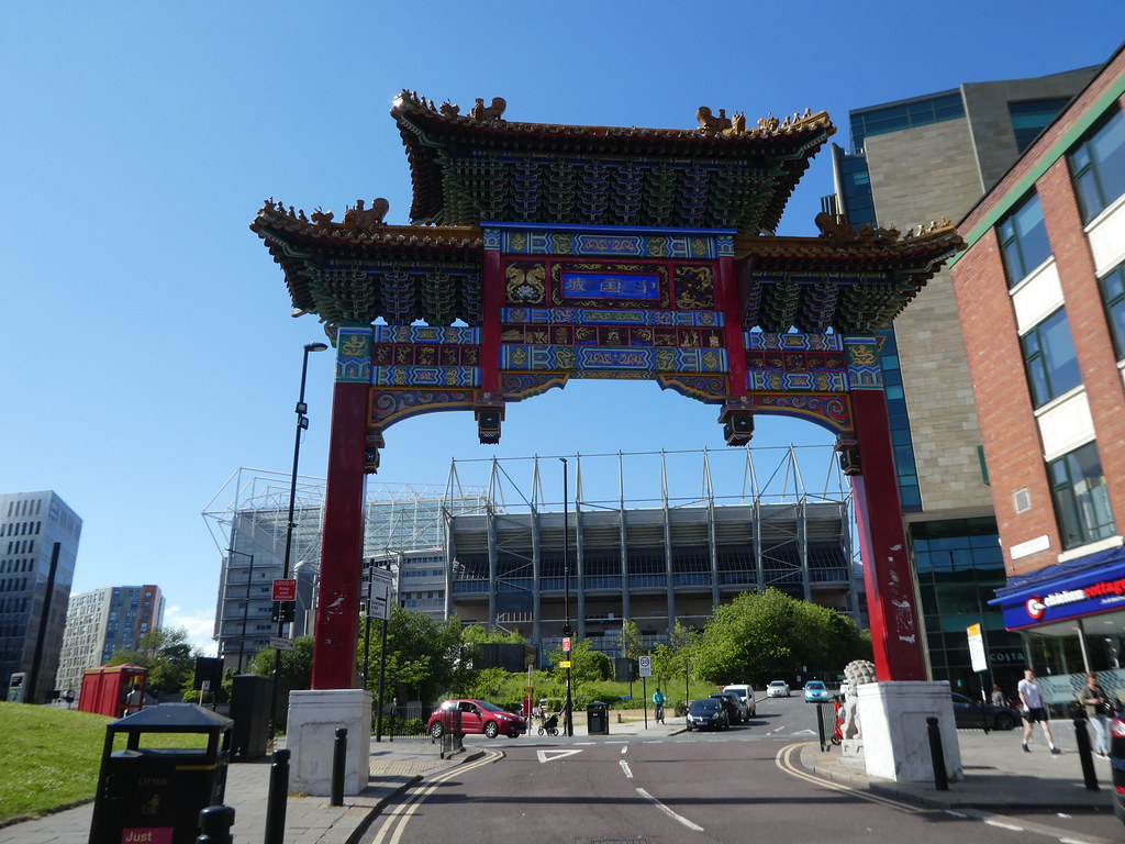 The Chinese Arch Newcastle