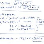 Яворницкого Дмитрия проспект, 91 - Расчеты 005 PAPER800 [Вандюк Е.Ф.]