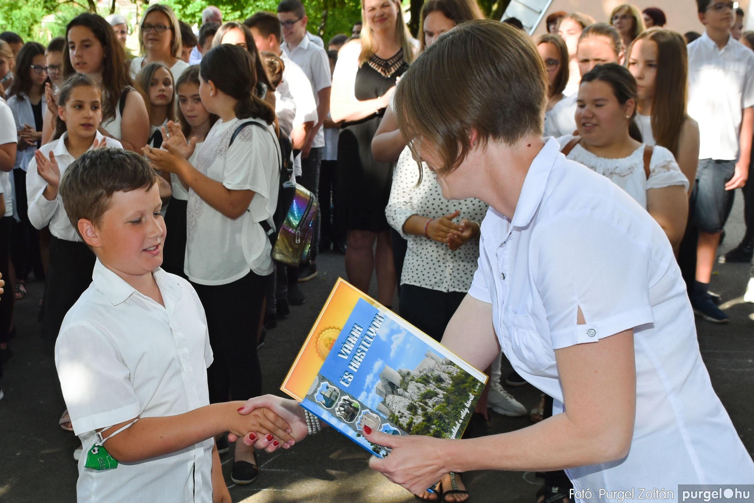2021.06.17. 045 Forray Máté Általános Iskola tanévzáró 2021. - Fotó:PURGEL ZOLTÁN© DSC_6153q.jpg