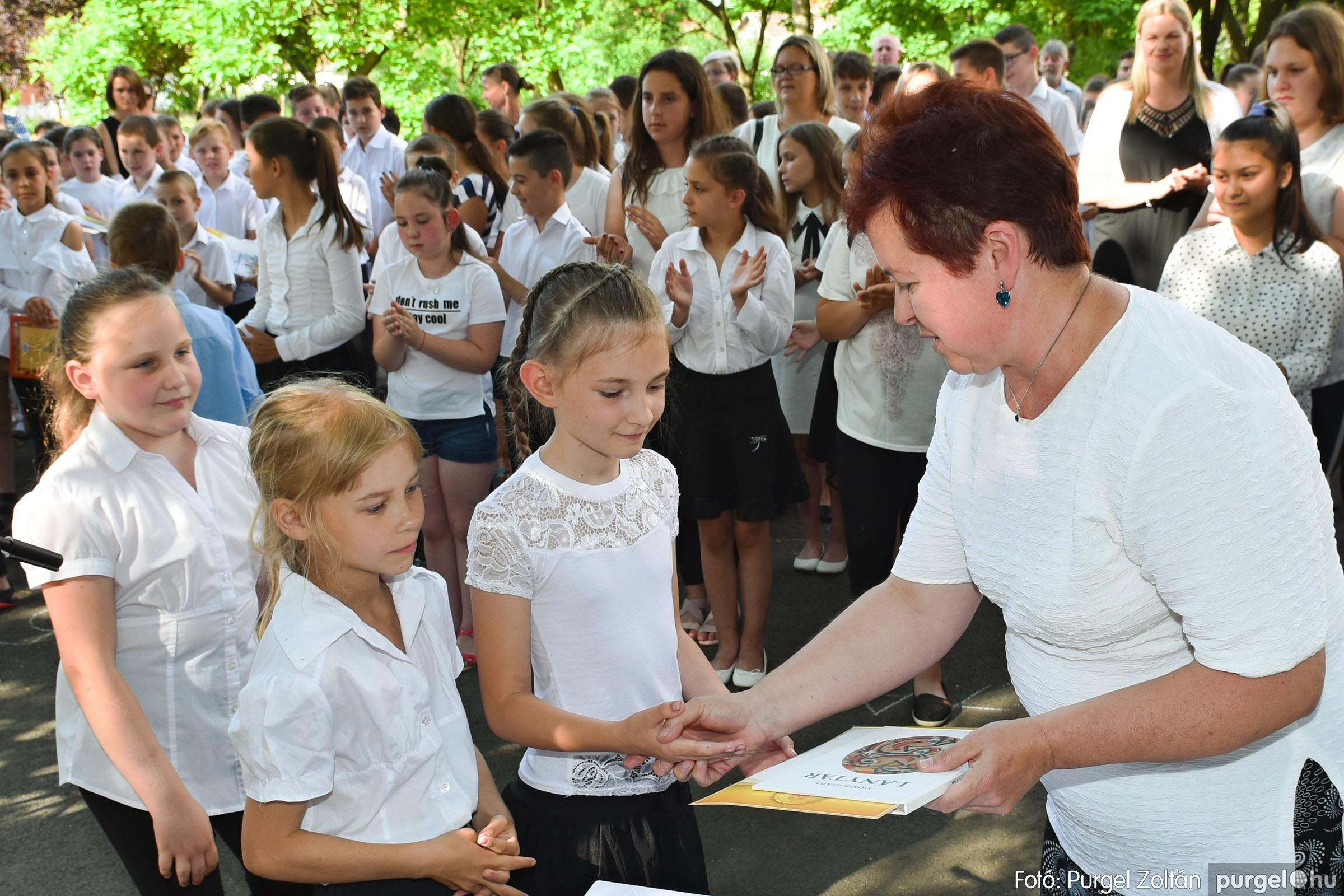 2021.06.17. 041 Forray Máté Általános Iskola tanévzáró 2021. - Fotó:PURGEL ZOLTÁN© DSC_6149q.jpg