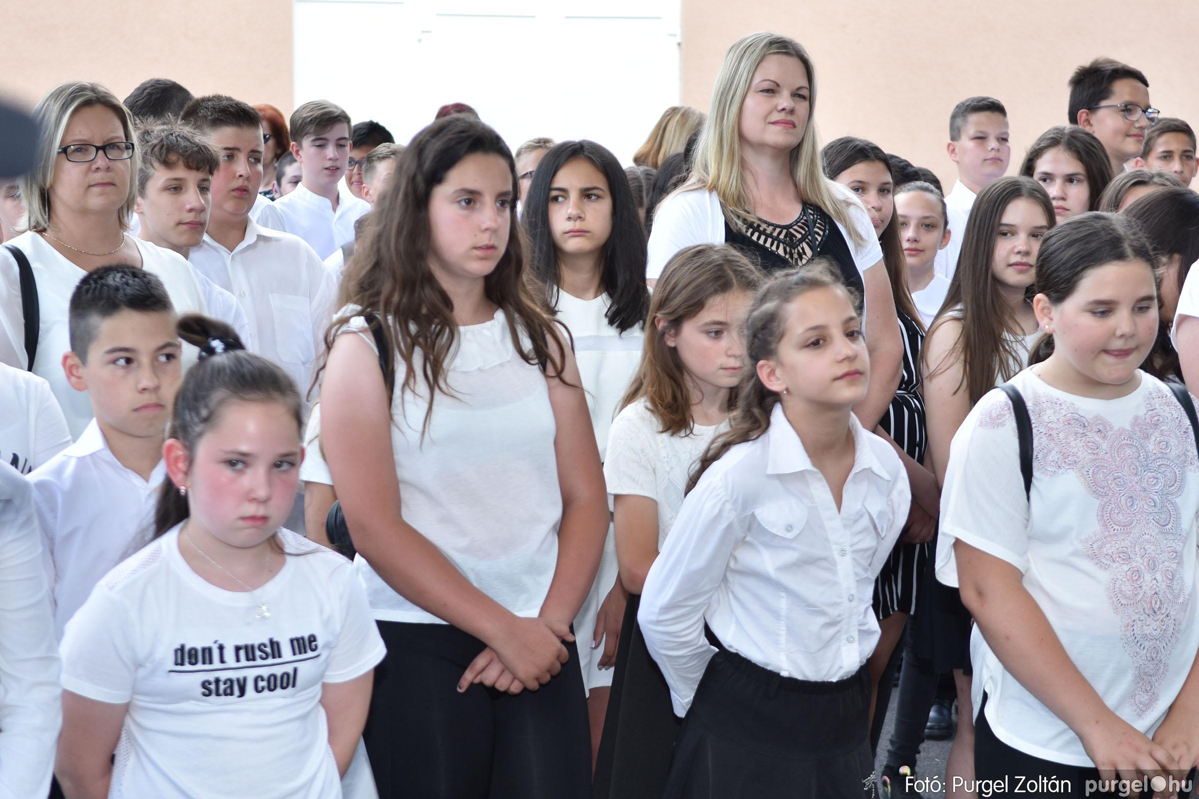 2021.06.17. 011 Forray Máté Általános Iskola tanévzáró 2021. - Fotó:PURGEL ZOLTÁN© DSC_6117q.jpg
