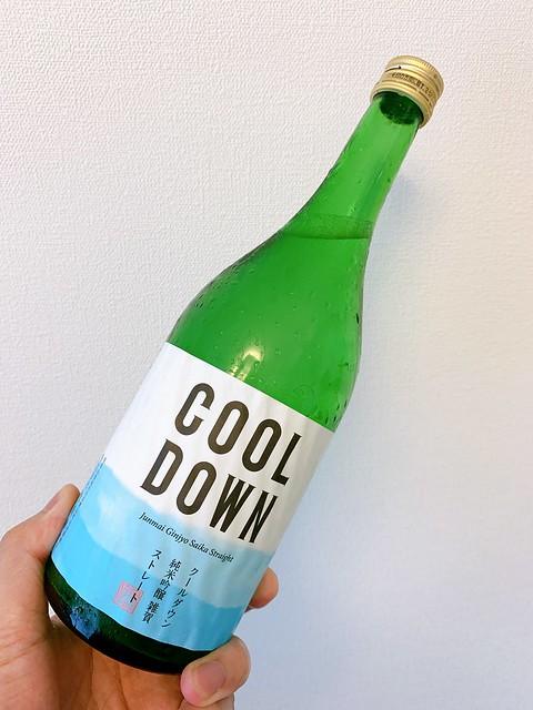 クールダウン   Cool Down