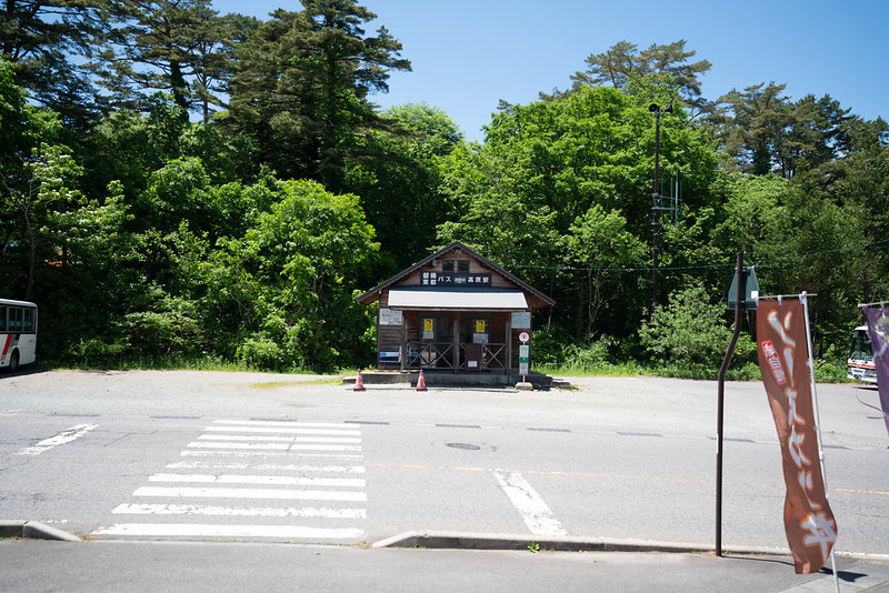 裏磐梯のバス停高原駅