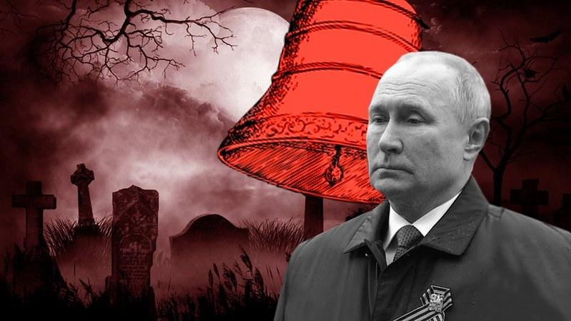 Путин демография