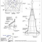 Яворницкого Дмитрия проспект, 91 - Арт-Модерн-2010-Пxxx-АР-Р-06 PAPER800 [Вандюк Е.Ф.]
