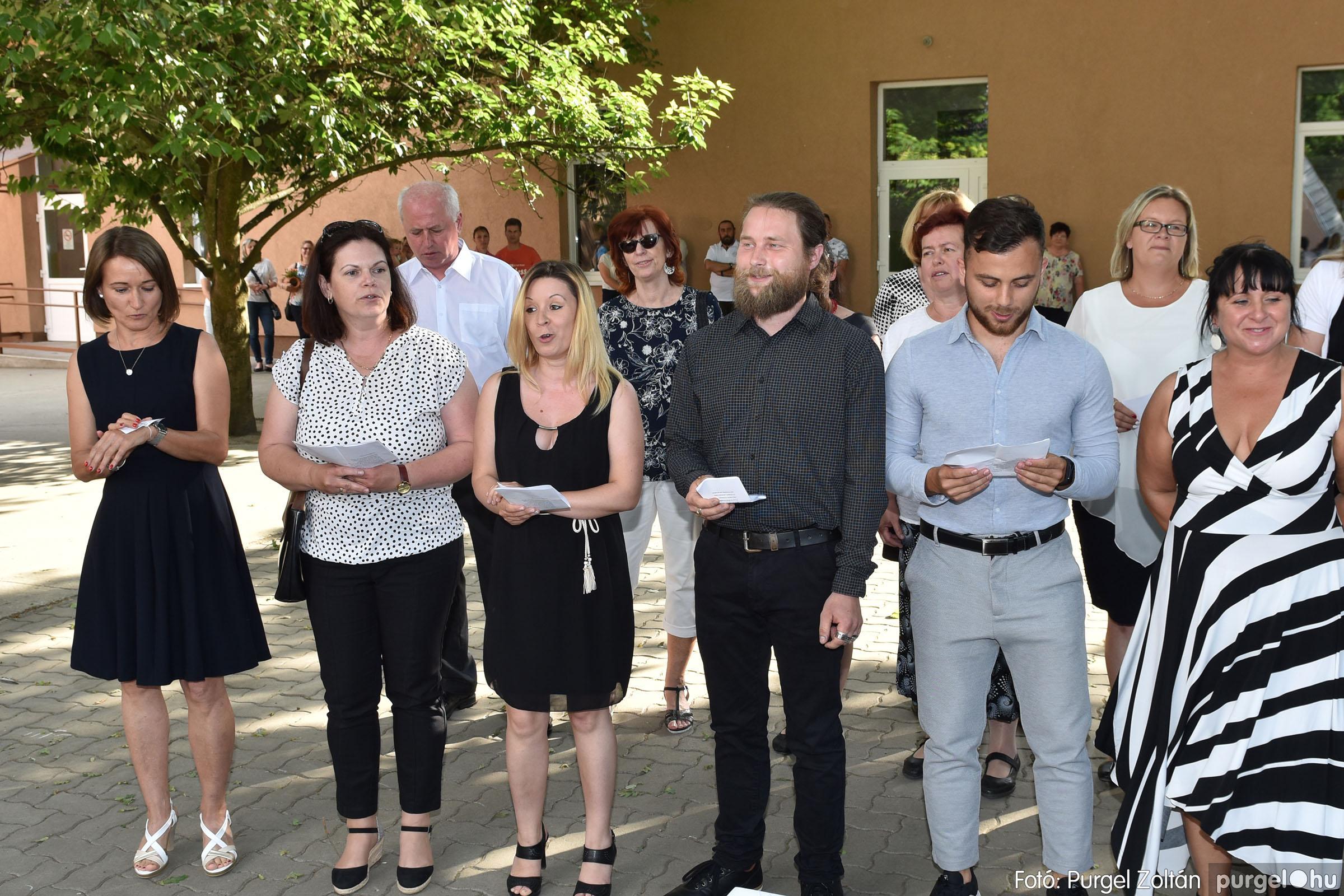 2021.06.17. 081 Forray Máté Általános Iskola tanévzáró 2021. - Fotó:PURGEL ZOLTÁN© DSC_6195q.jpg