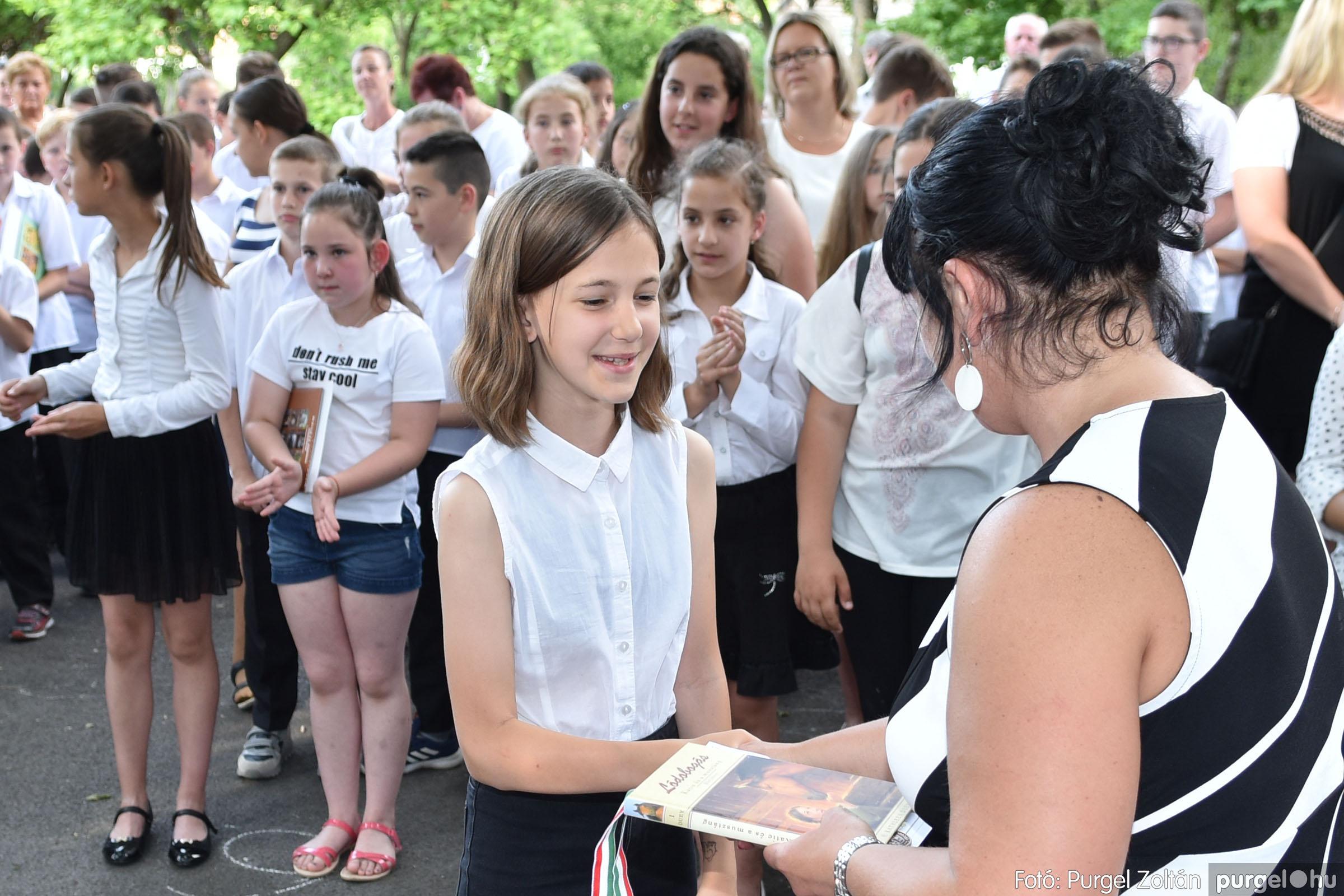 2021.06.17. 072 Forray Máté Általános Iskola tanévzáró 2021. - Fotó:PURGEL ZOLTÁN© DSC_6182q.jpg
