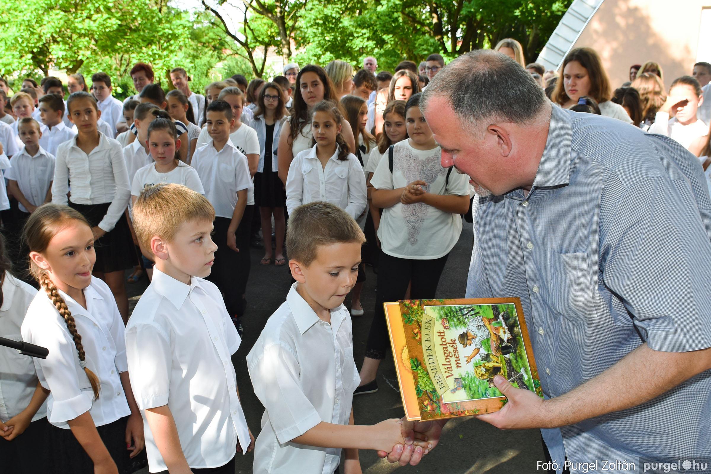 2021.06.17. 021 Forray Máté Általános Iskola tanévzáró 2021. - Fotó:PURGEL ZOLTÁN© DSC_6128q.jpg