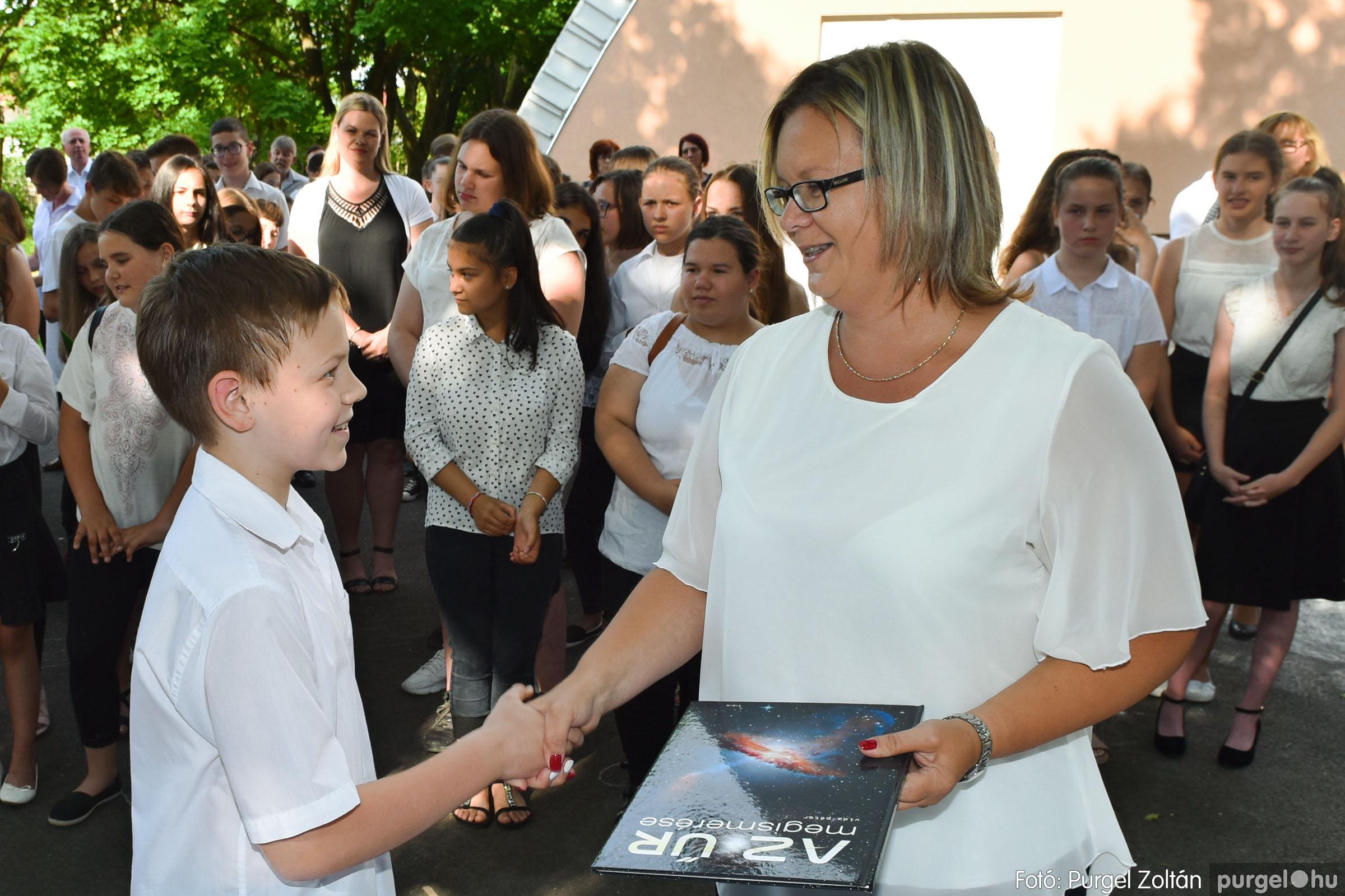 2021.06.17. 056 Forray Máté Általános Iskola tanévzáró 2021. - Fotó:PURGEL ZOLTÁN© DSC_6164q.jpg