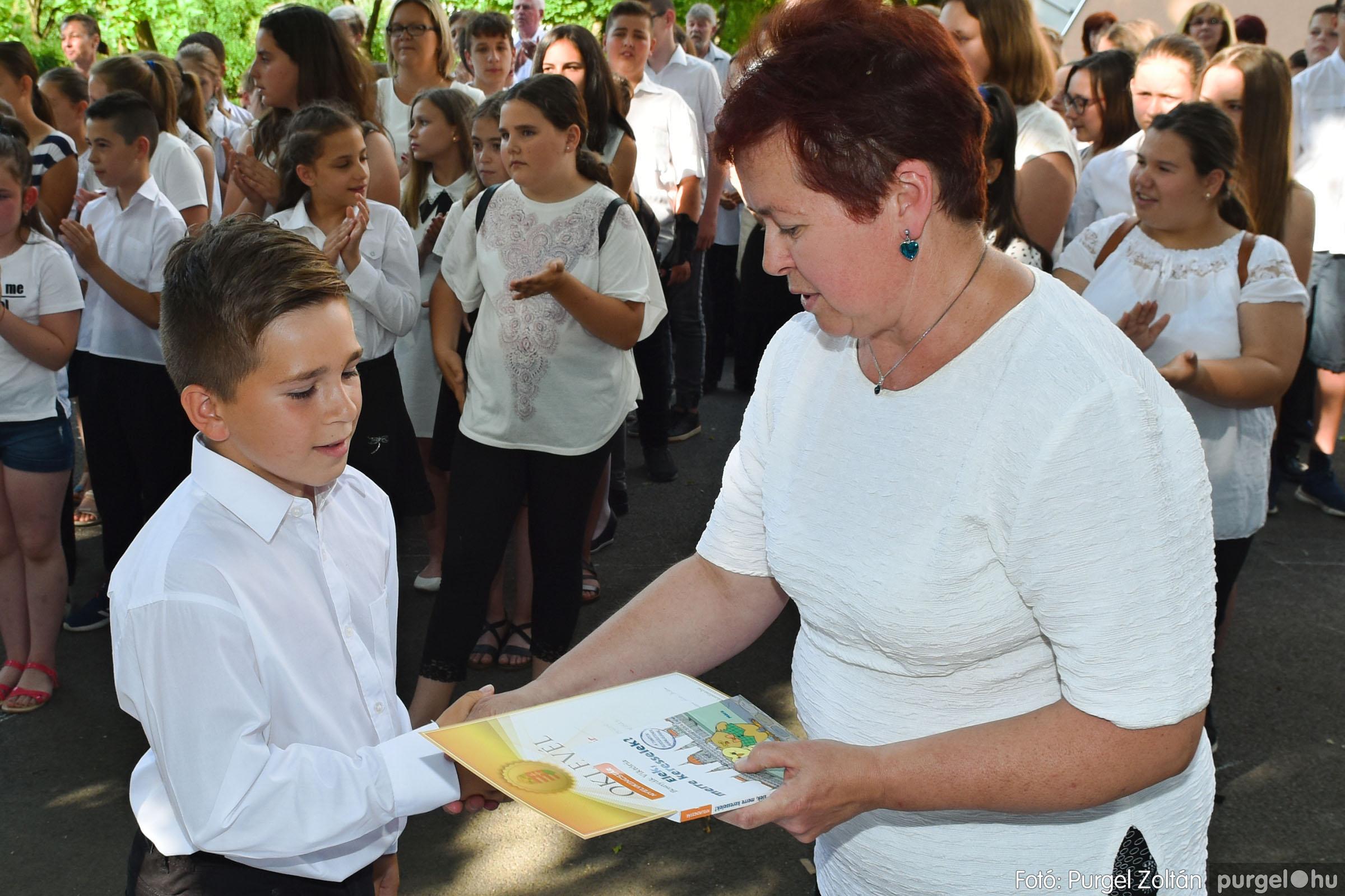 2021.06.17. 036 Forray Máté Általános Iskola tanévzáró 2021. - Fotó:PURGEL ZOLTÁN© DSC_6144q.jpg