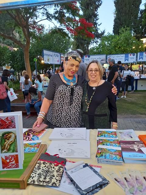 יוצרות ישראליות עכשוויות שבוע הספר סמדר שרת יוצרים ישראליים אמנים ישראלים יריד הספרים ציירים רפי פרץ
