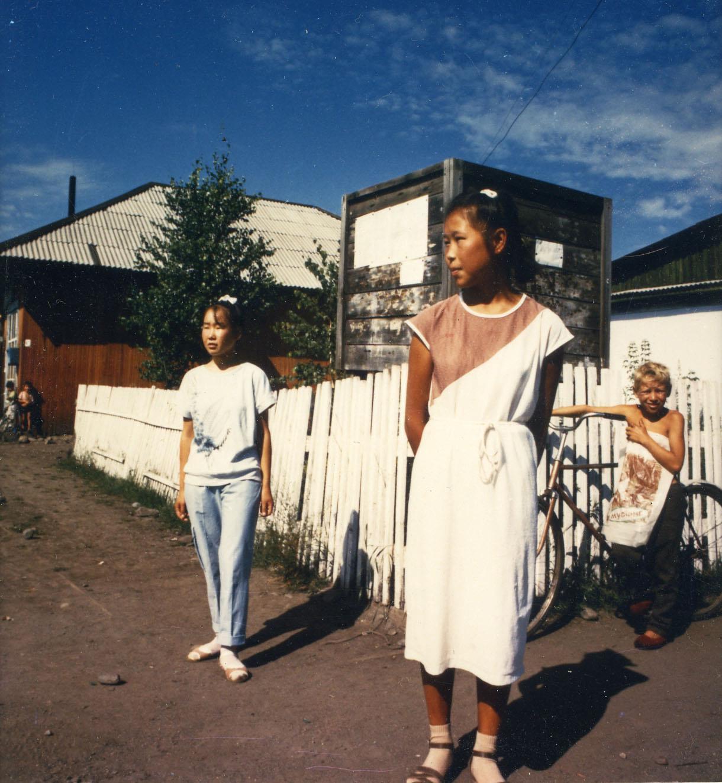 1991. Тува. Кызыл