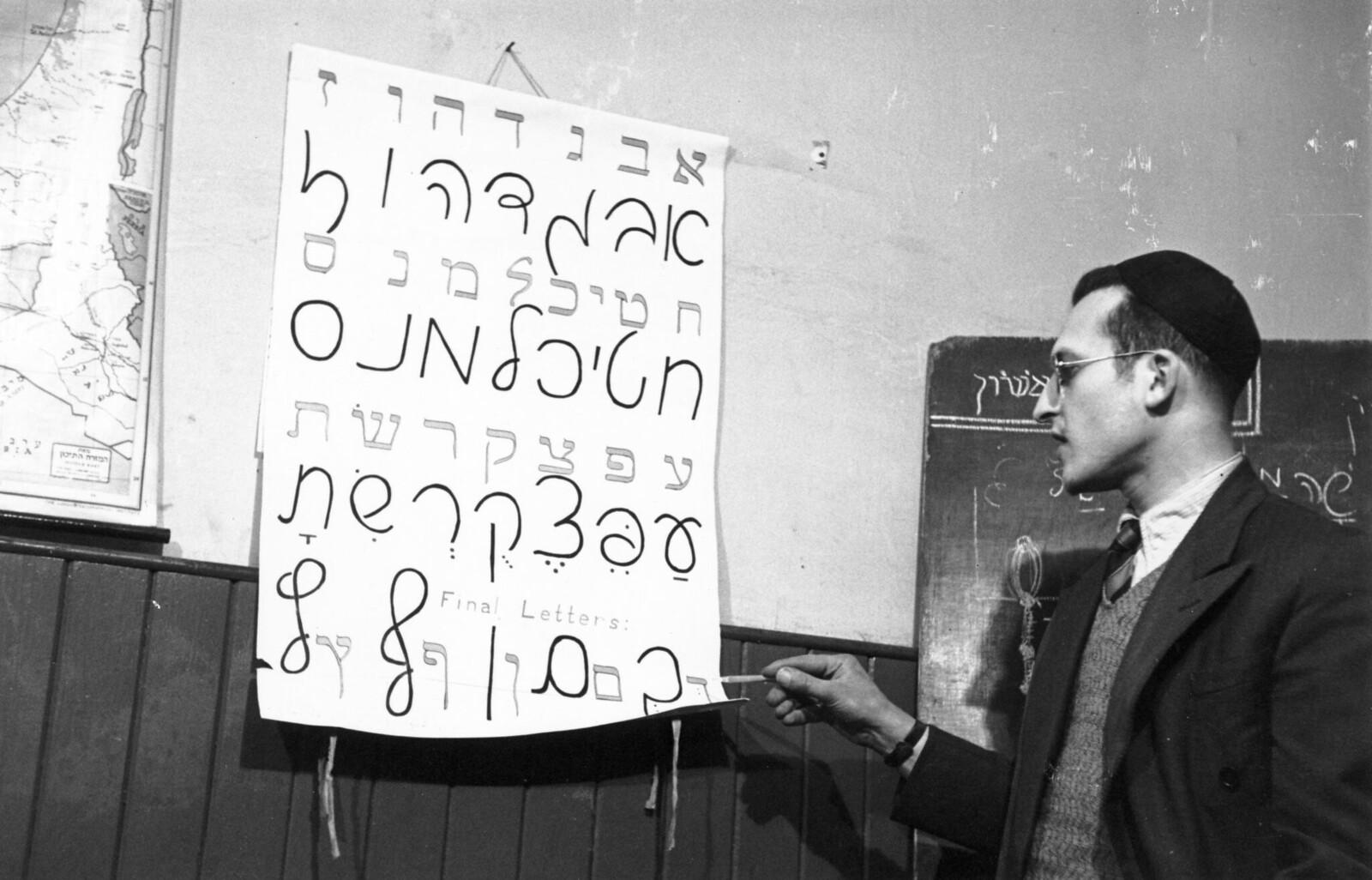 19. Учитель иврита в еврейской школе на Редман-роуд, Уайтчепел