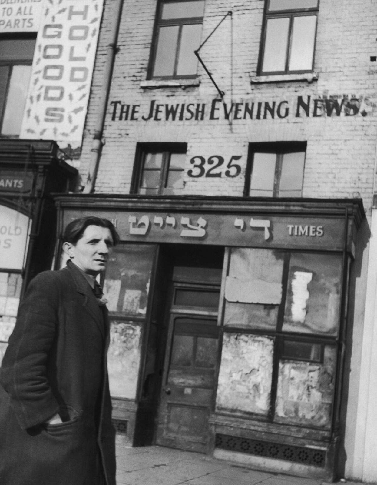 07. Офисы газет «Jewish Evening News» и «Jewish Times» на Уайтчепел-роуд, 325