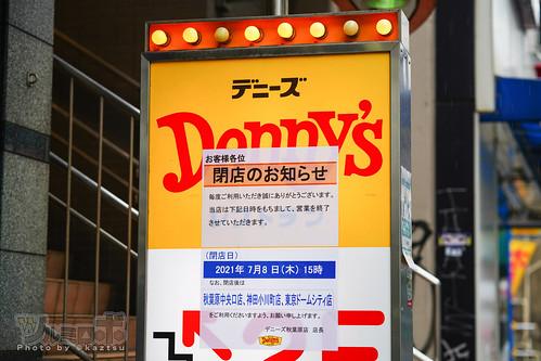 夜をここで明かしたひとも多数「デニーズ秋葉原店」が7/8閉店