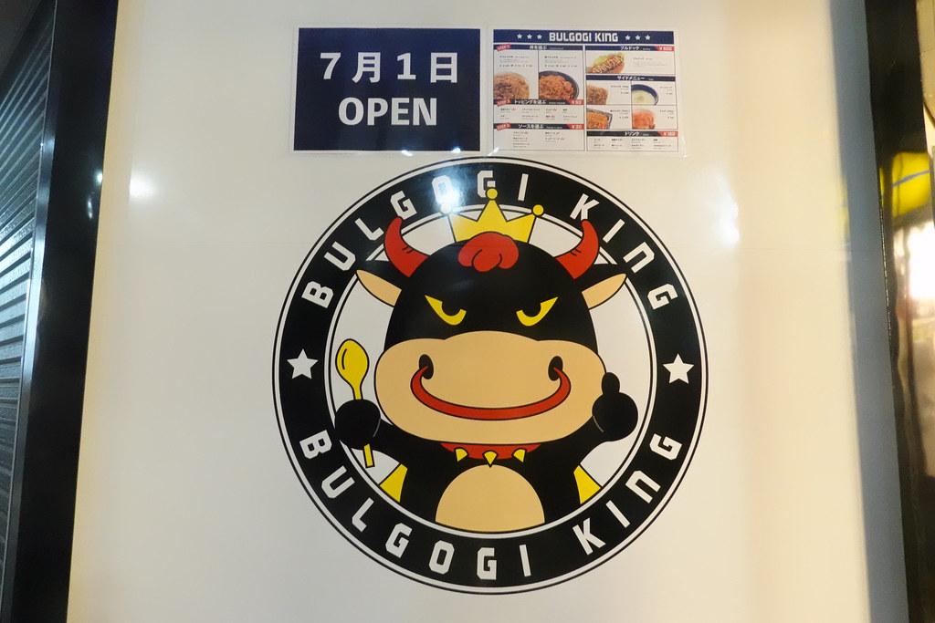BULGOGI(江古田)