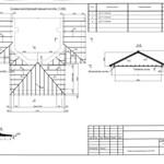 Яворницкого Дмитрия проспект, 91 - Чертежи 002 Схема конструкций крыши на отметке 7.250 PAPER800 [Вандюк Е.Ф.]