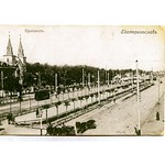 Яворницкого Дмитрия проспект, 91 - Фото историческое (принтер) 002 PAPER600 [Вандюк Е.Ф.]
