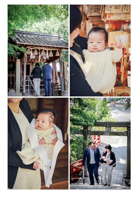 名古屋市でお宮参りオススメの神社 城山八幡宮