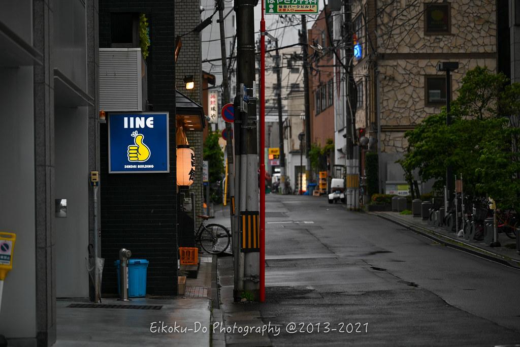 EKD_2919
