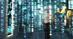 Cyber Rain - Inside Art...