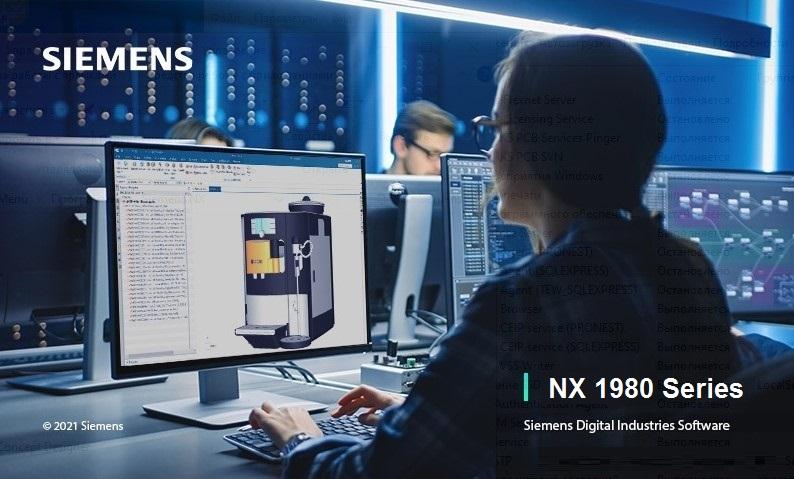 Siemens NX 1980 Series Add-ons & Databases win64 full