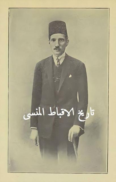 توفيق حبيب مليكة الصحفي