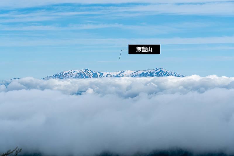 磐梯山から見える飯豊山