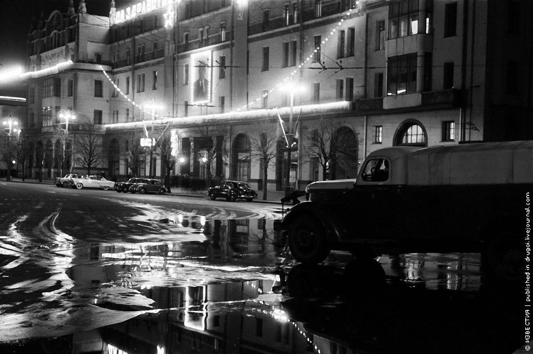 1959. «Гостиница «Метрополь»,