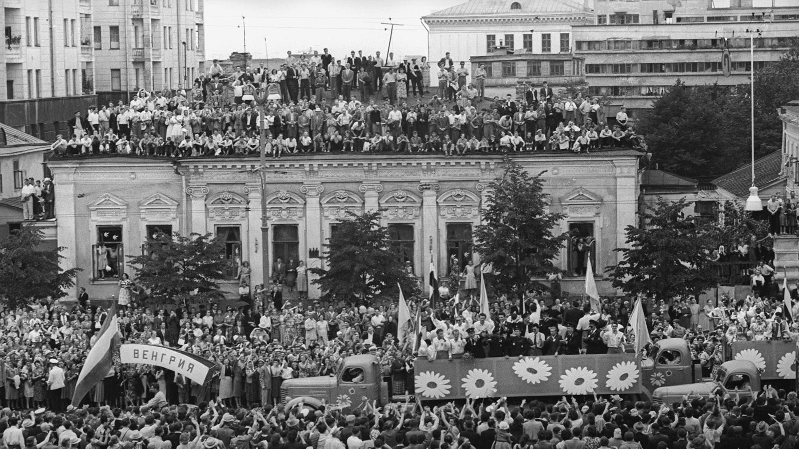 1957.  Всемирный фестиваль молодежи и студентов