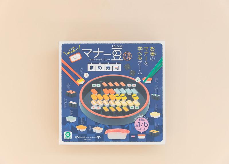 09大壽司 (1)