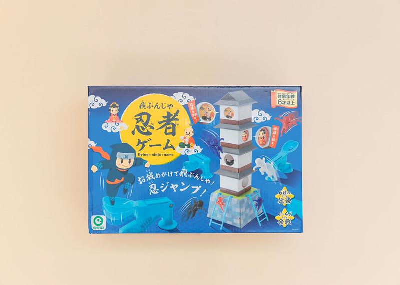 06忍者 (1)