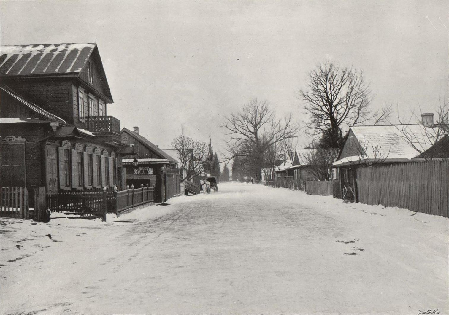 Губернская улица. 1899.