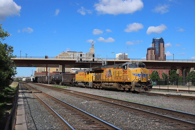 UP MSSIT, St. Paul Union Depot