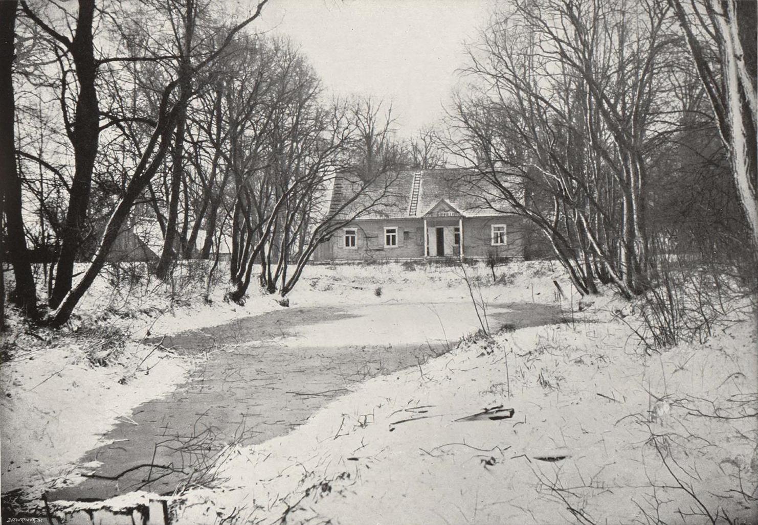 Губернская улица. 1899