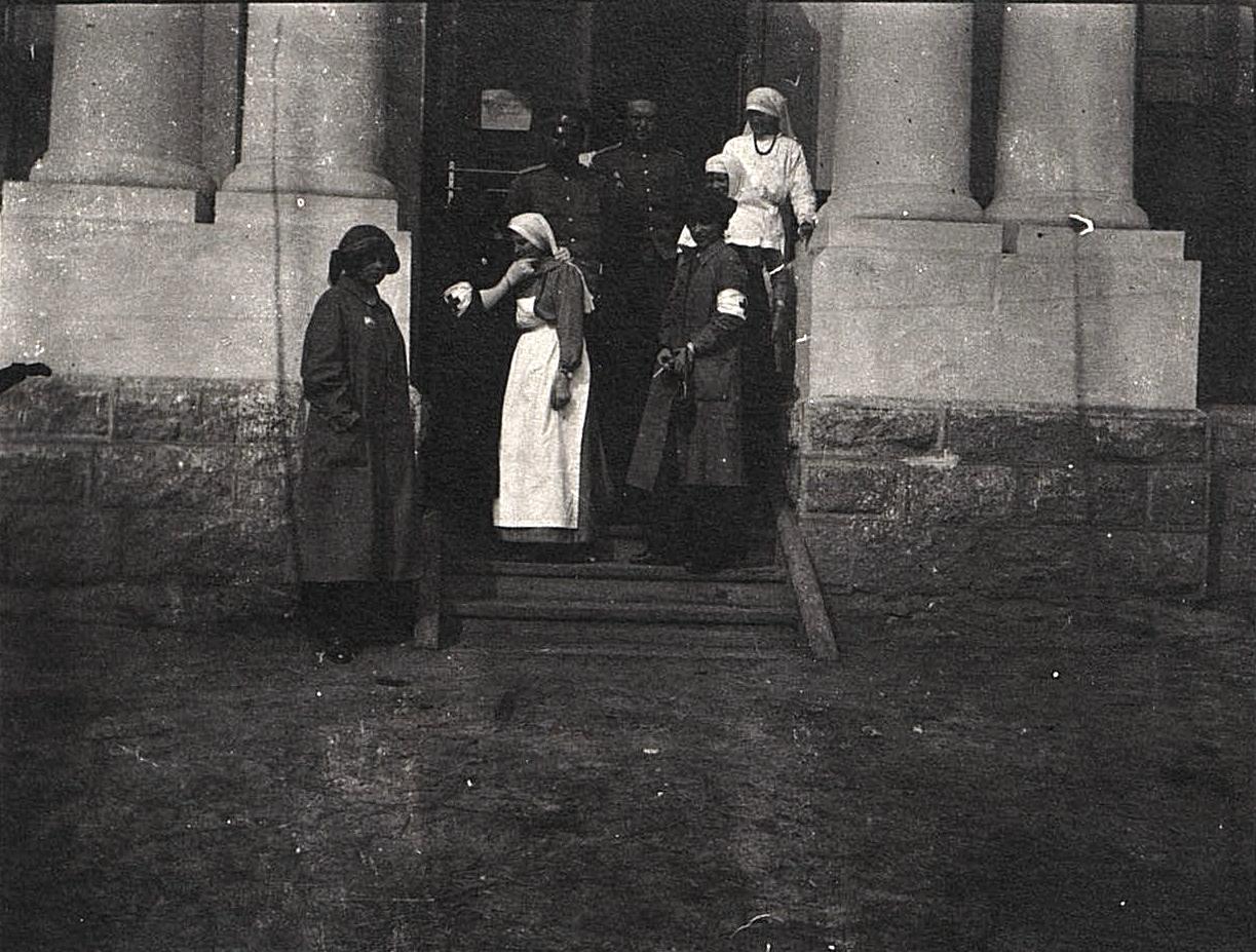 Госпиталь. 1915
