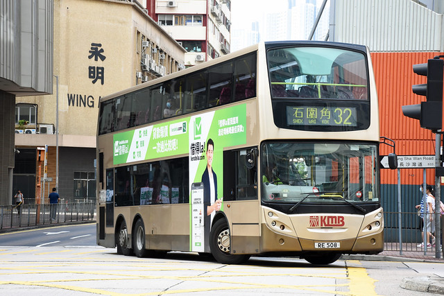 Kowloon Motor Bus ATEE1 RE508
