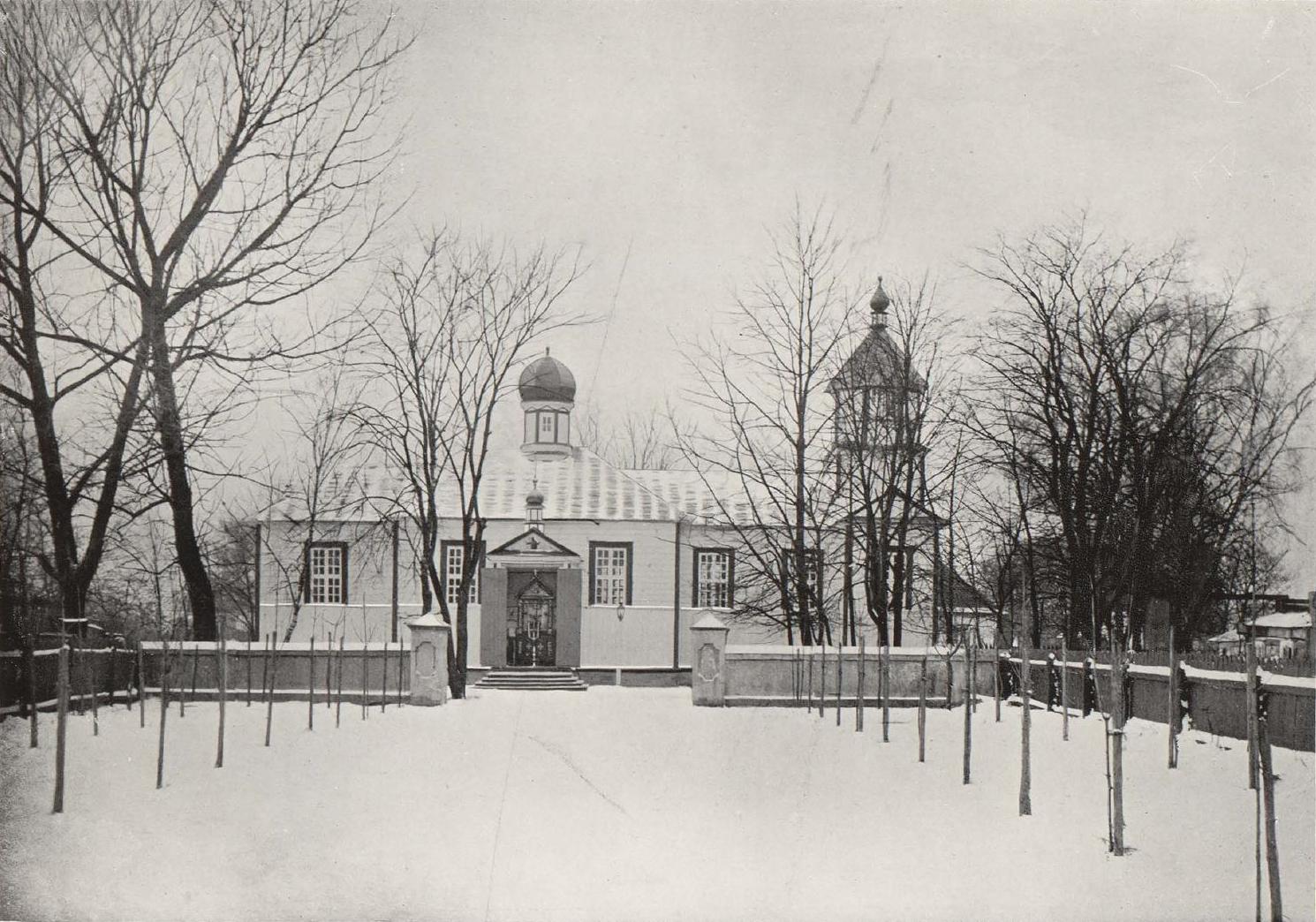 Свято-Петропавловская церковь. 1899