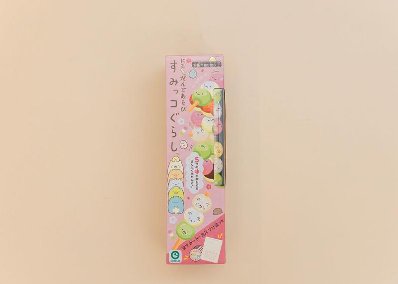 04角落生物糰子 (1)