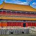 """The Forbidden City"" Beijing China"