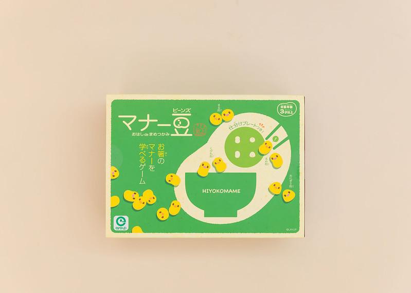 10小雞豆豆 (1)